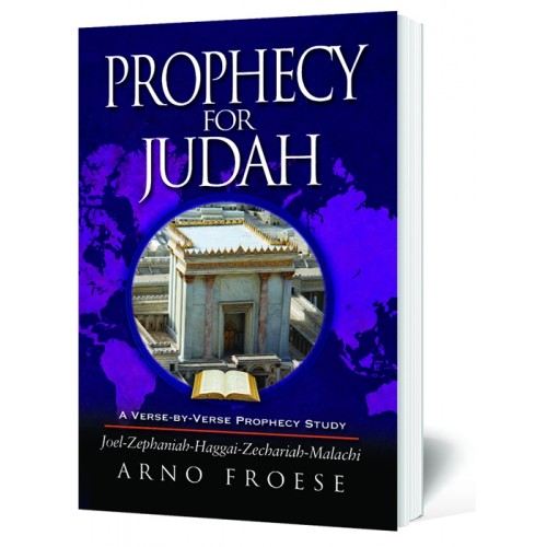 Prophecy for Judah