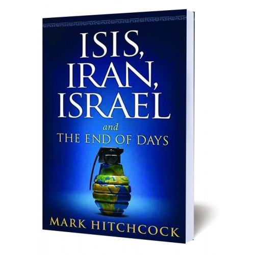 ISIS, Iran, Israel and the End of Days
