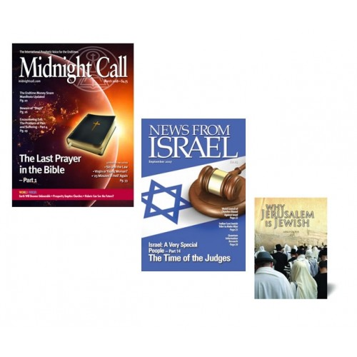 MC First Time Subscription + Booklet 1070 + 6-month News From Israel