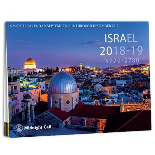 Israel Calendar 2018-19