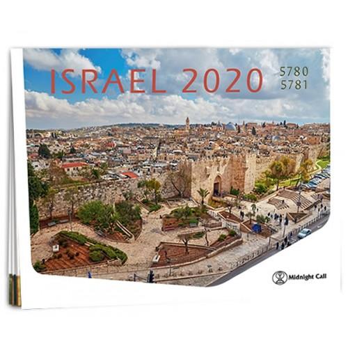 Israel Calendar 2020