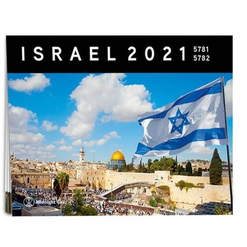 Israel Calendar 2021
