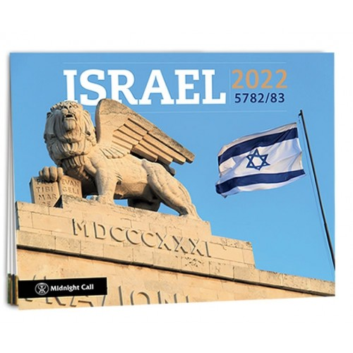 Israel Calendar 2022