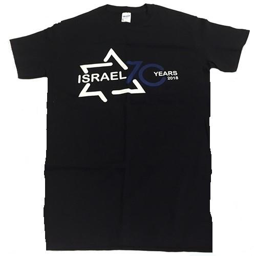 Israel 70th T-shirt BLACK