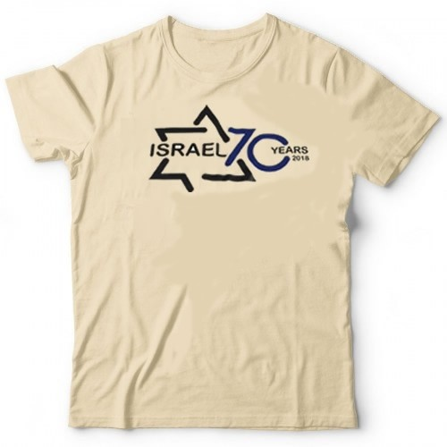Israel 70th T-shirt CREAM