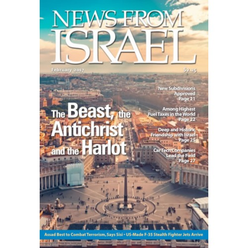CANADA - News From Israel Subscription/Renewal