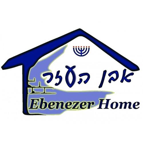 Gift to The Ebenezer Home