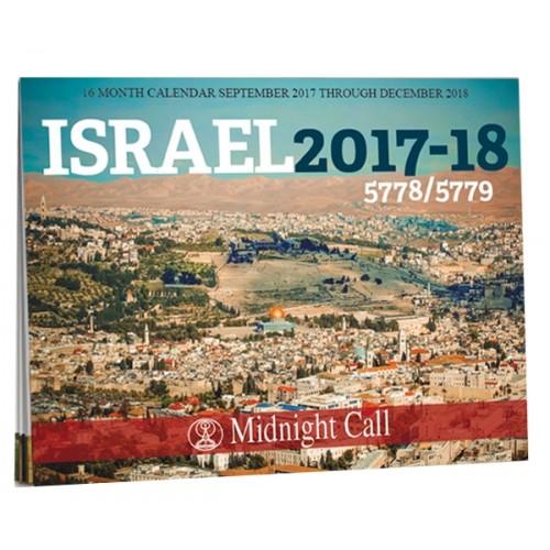 Israel Calendar 2017-18