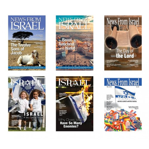 News From Israel Subscription/Renewal