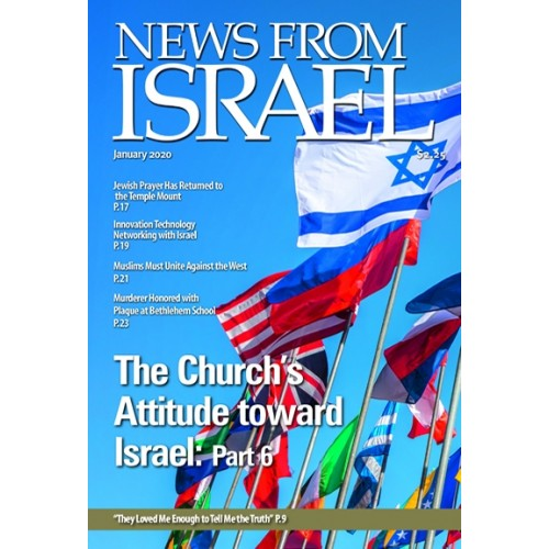 News From Israel January 2020