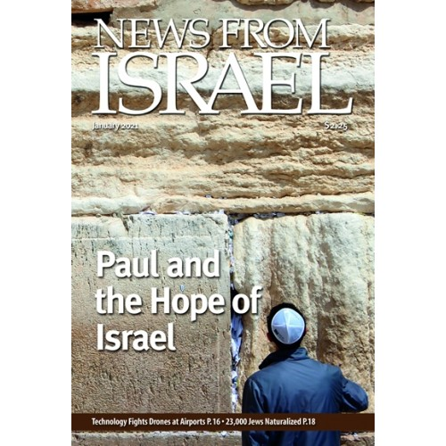 News From Israel January 2021