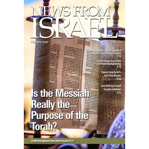 News From Israel February 2020