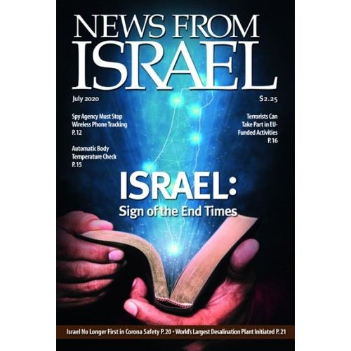 News From Israel July 2020