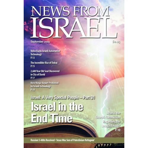 News From Israel September 2019