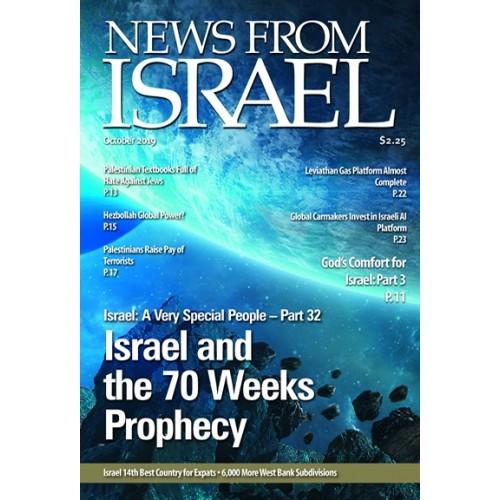 News From Israel October 2019