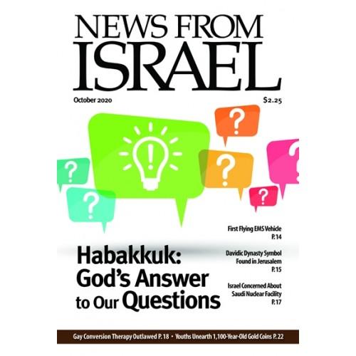 News From Israel October 2020