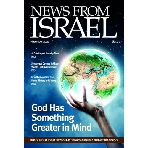 News From Israel November 2020