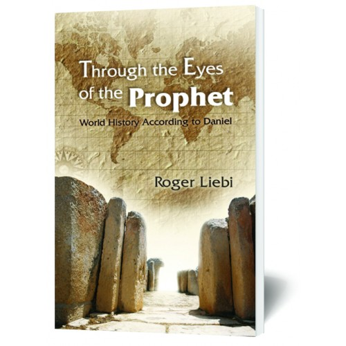 Through the Eyes of the Prophet