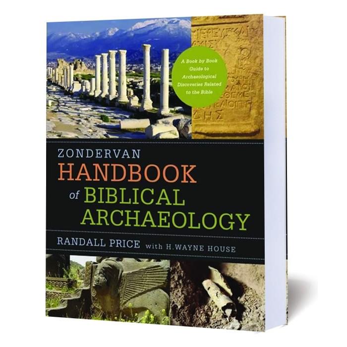 Vintage Leather Look Jeremiah Verse Bible Book Cover Large: Zondervan Handbook Of Biblical Archaeology