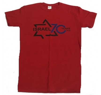 Israel 70th T-shirt RED