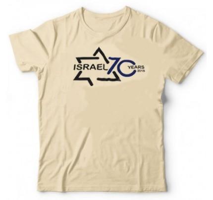 Israel 70th T-shirt CREAM
