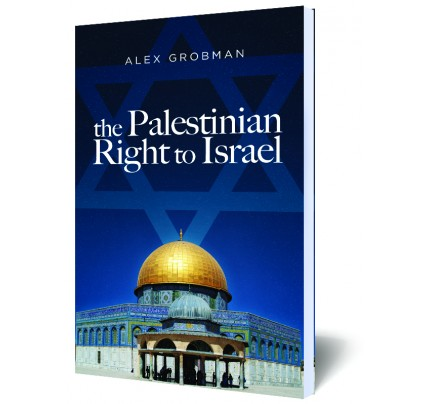 The Palestinian Right to Israel