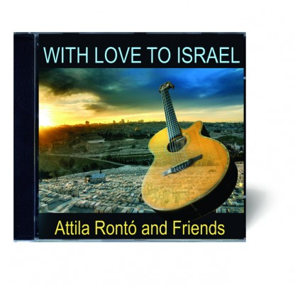 With Love To Israel